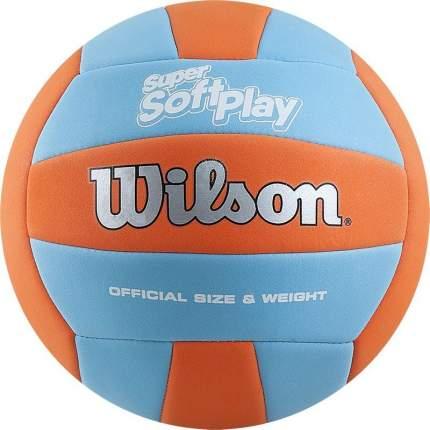 Мяч волейбольный  Wilson Super Soft Play  WTH90119XB, р.5, оранж-бирюзовый
