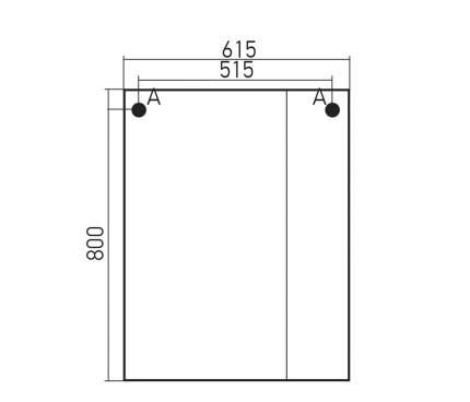 Шкаф Mixline Прометей правый (524714)