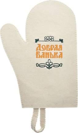 Рукавица для сауны Банные штучки Добрая банька 41045