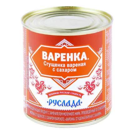 Сгущенка вареная с сахаром Руслада 370 г
