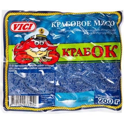 Крабовое мясо Vici Крабок замороженное 200 г