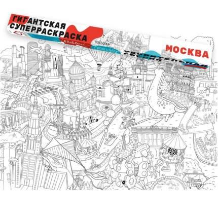 Раскраска-плакат Voicebook Удивительная Россия: Москва (13001)
