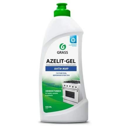 Средство для обезжиривания на кухне, гель Azelit 500 мл.