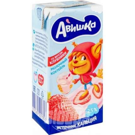 Коктейль Авишка ультрапастеризованный молочный клубника 2.5% 0.2 л