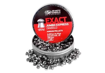 Пули для пневматики JSB Exact Jumbo Express Diabolo 5,5 мм, 0,93 гр, 500 шт