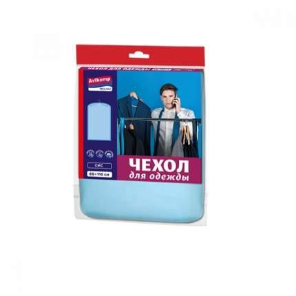 Чехол для одежды Голубой СМС 65х110 см, 1 шт.
