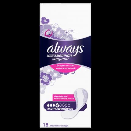 Женские ежедневные прокладки ALWAYS Незаметная защита Экстра Удлиненные, 18 шт