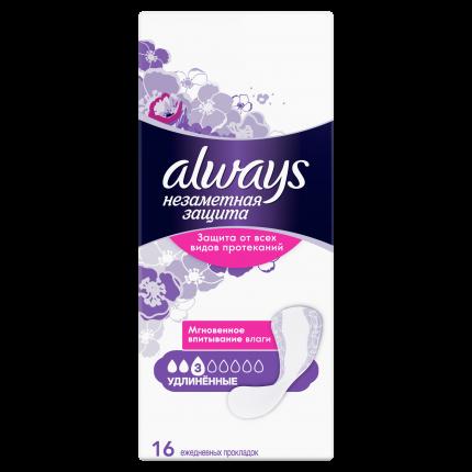 Женские ежедневные прокладки ALWAYS Незаметная защита Удлиненные, 16 шт