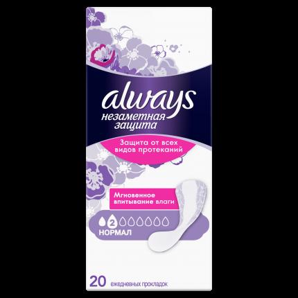 Женские ежедневные прокладки ALWAYS Незаметная защита Нормал, 20 шт