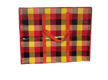 Двухслойная прочная хозяйственная сумка на молнии, 70х55х22 см