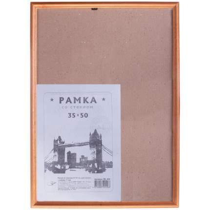 Рамка из соснового багета, 35x50 см (мокко)