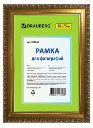 """Рамка для фотографий """"HIT 5"""", 10х15 см (цвет: золотой)"""