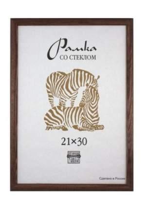 Рамка деревянная, 30x40 см, темно-коричневая 736368