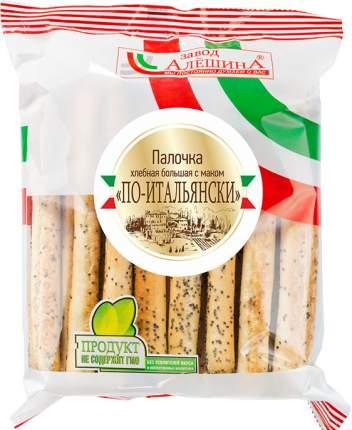 Палочка хлебная Завод Алешина По-итальянски большая с маком 180 г
