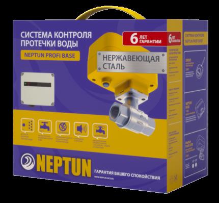 Система защиты от протечек воды Neptun Profi Base 3/4