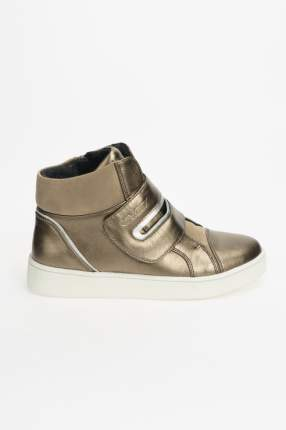 Ботинки Qwest цв. золотистый р.35
