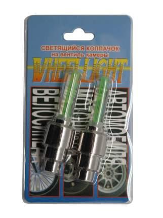 Светодиод на ниппель av, включается автоматически, батарейки в комплекте, зелёный, 2 шт.