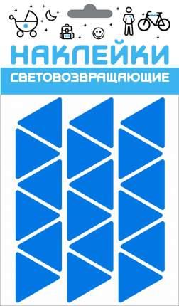 """Набор наклеек световозвращающих """"Треугольник"""" синий, COVA SPORT"""