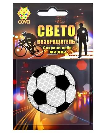 Значок световозвращающий футбольный мяч,черный,50мм,COVA