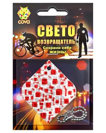 Брелок световозвращающий кубики,50х50мм,COVA