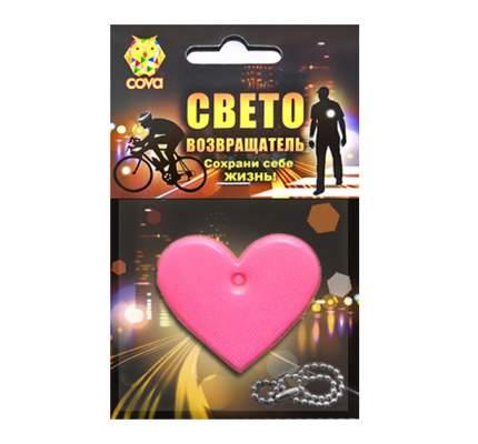 Брелок виниловый световозвращающий сердце,розовый,55х45мм,COVA