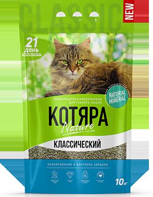 Комкующийся наполнитель для кошек Котяра Nature классический, бентонитовый, 4.2 кг, 10 л