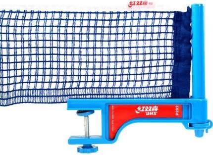 Сетка для наст. тенниса DHS P202, в компл. с пластмас. стойками, синяя