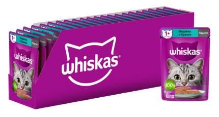 Влажный корм WHISKAS для кошек, паштет с индейкой и кроликом, 24 шт по 75г