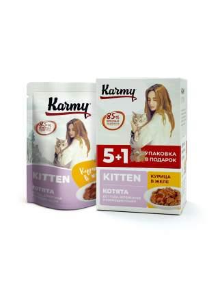 НАБОР (5+1) Влажный корм для кошек Karmy KITTEN, в желе, курица, 480г