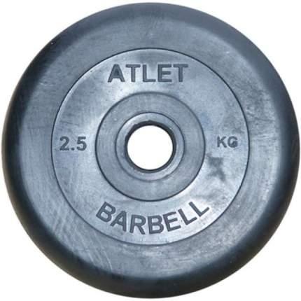 """Диск обрезиненный """"Atlet"""" d 26 мм чёрный 2,5 кг"""