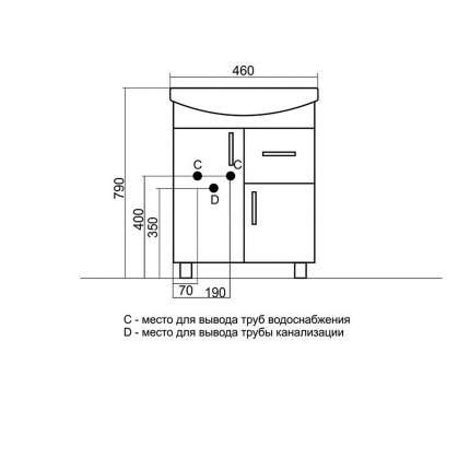 Тумба Mixline Комфорт 52 Тумба напольная под раковину Альфана-52 (525505)