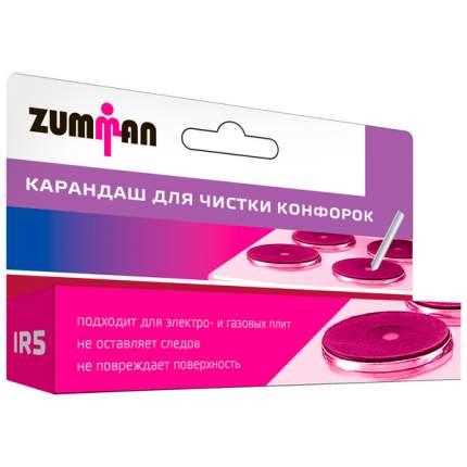 Карандаш для чистки конфорок Zumman IR 5