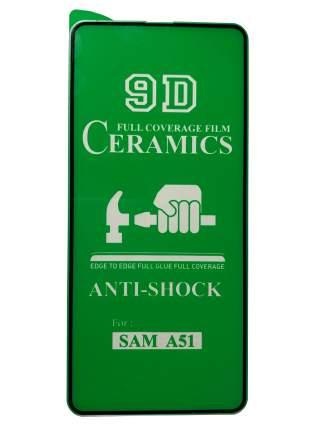 Защитная керамическая пленка OEM Full Glue для Samsung Galaxy A51 черный