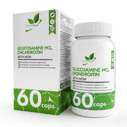 Глюкозамин хондроитин MSM NaturalSupp 60 капсул unflavored