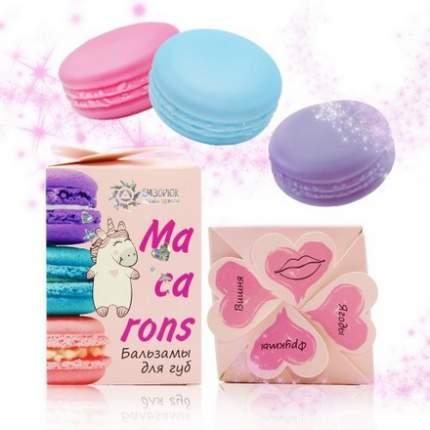 Набор из трех бальзамов для губ Бизорюк, Macarons, розовый