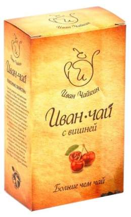 Иван-чай гранулированный с вишней 90 г