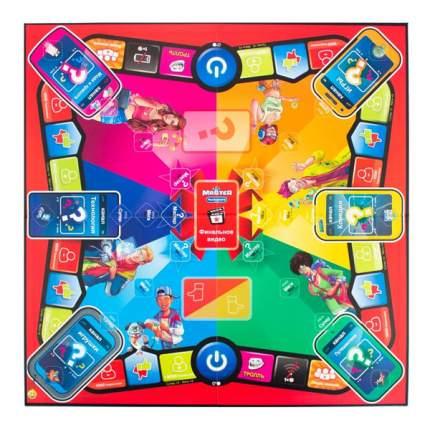 Настольная игра YWOW GAMES 1900010 Go Master Гоу Мастер