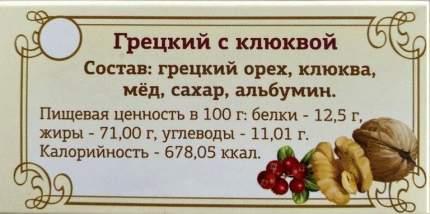 Туррон Грецкий с клюквой 100г