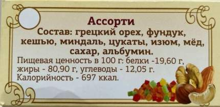 Туррон Ассорти смесь орехов и цукатов 100г