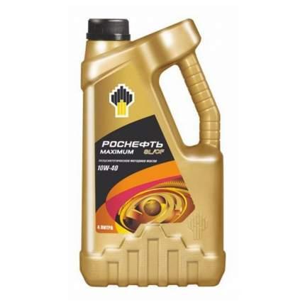 Моторное масло Роснефть Maximum 5w40 Полусинтетическое 4 Л 40816742