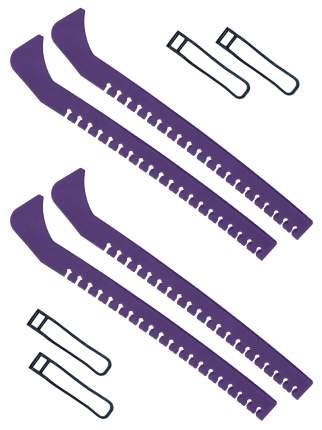 Набор зимний: Чехлы для коньков фиолетовые - 2 шт.