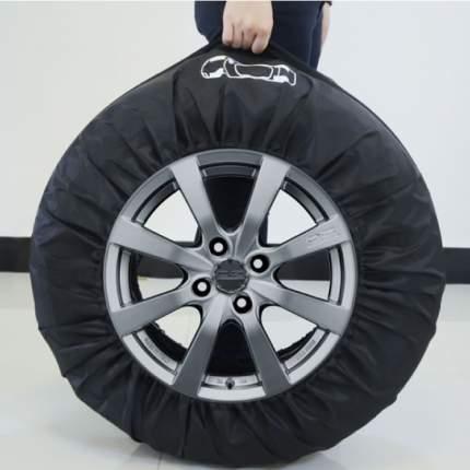 """Чехлы для хранения колёс Home Comfort """"Premium Car Storage Bag R17-21"""", 4 шт"""