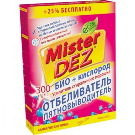 Mister Dez Усилитель стирального порошка БИО + кислород 300г
