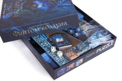 Настольная игра Hatber Фантом колдуна