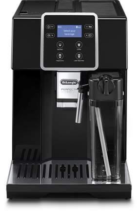 Кофемашина автоматическая Delonghi ESAM420.40.B