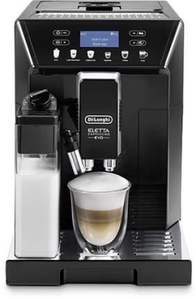 Кофемашина автоматическая Delonghi ECAM46.860.B