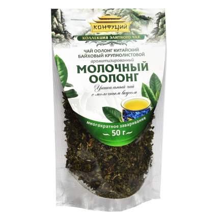 """Чай Конфуций """"Молочный оолонг"""", улун листовой, 50 гр"""