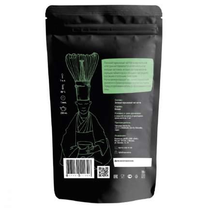 """Чай Mute """"Матча Премиум"""", зелёный порошковый, 50 гр"""