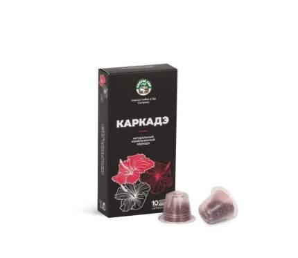 """Чай Coffee Cup """"Каркаде"""", травяной, в капсулах для кофемашины Nespresso, 10 капсул"""