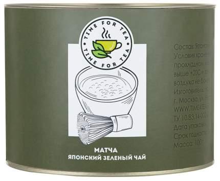 """Чай Время """"Матча"""", зеленый порошковый, 100 гр"""